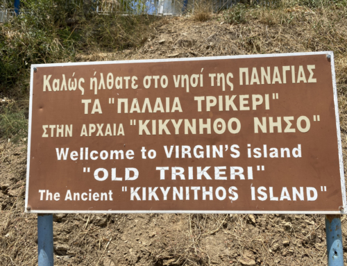 Paleo Trikeri op Agios Ioannis